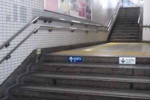 地下鉄銀座線末広町駅4番出口の階段