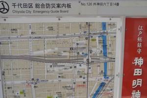 地下鉄銀座線末広町駅の地上にあるマップ