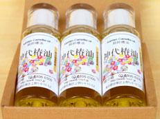神代椿油三本セット