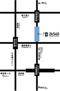 JR御徒町駅から2k540匠の箱への行き方をご説明します。