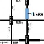 地下鉄銀座線末広町駅から2k540匠の箱への行き方