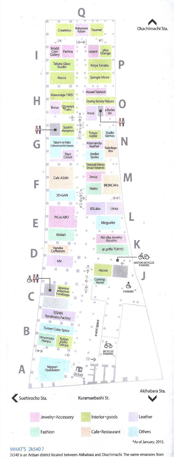 2k540 map English