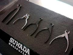 SUWADAの爪切りの変遷